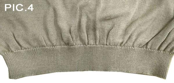 riconoscere le maglie di buona qualità - balza